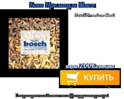 Корм для кошек Бош Премиум Мясо купить в Украине дешево