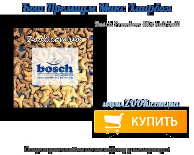 Корм для кошек Бош Премиум Микс Хаирбол купить в Украине дешево