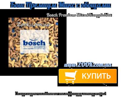 Корм для кошек Бош Премиум Микс с овощами купить в Украине дешево