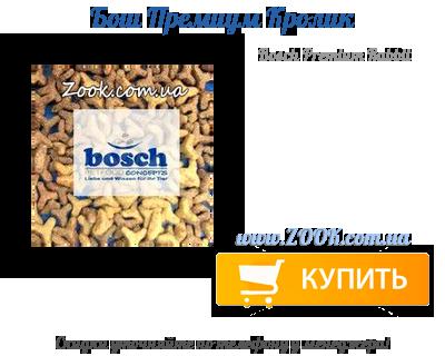 Корм для кошек Бош Премиум Кролик купить в Украине дешево