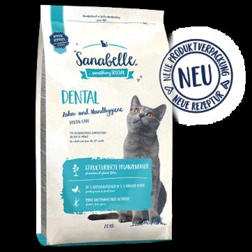 Корм для кошек Бош Санабель  Дентал - купить в Херсоне